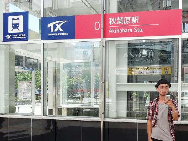 秋葉原駅でiPhoneを修理!