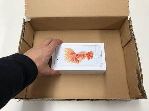 iPhoneを郵送修理してくれる修理店6選と宅配修理前の注意点