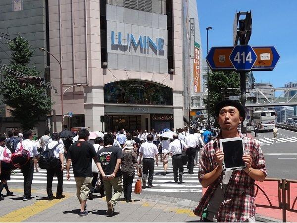 iPadを持って新宿を彷徨う