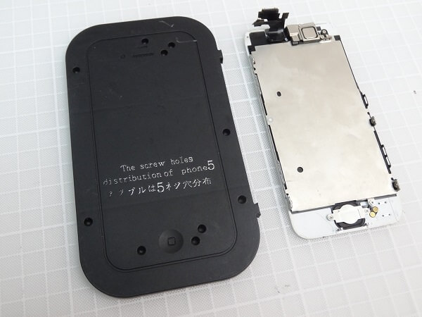iPhone5の内部のネジを置く専用トレイ