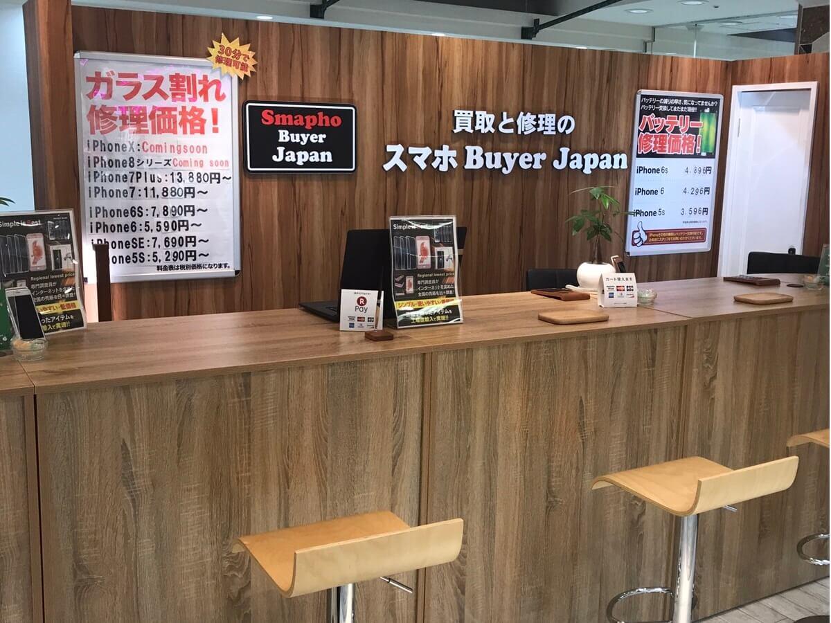 スマホBuyerJapan C-one店の店内の様子の写真