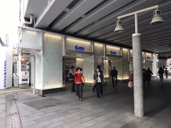 スマホBuyer Japan C-one店への道順6