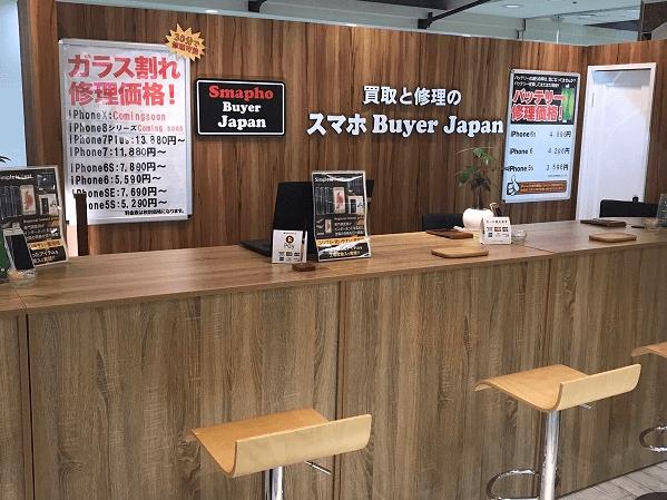 スマホBuyer Japan C-one店への道順8