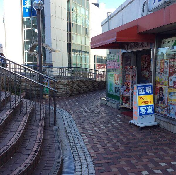 シータショップ 藤沢店への道順3