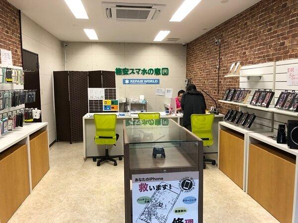 RepairWorld 広島本通り店の店内の様子の写真