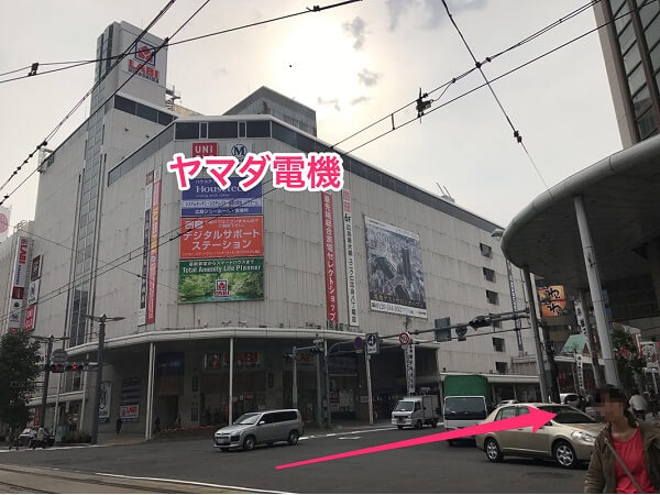 RepairWorld 広島本通り店への道順1