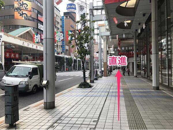 RepairWorld 広島本通り店への道順2
