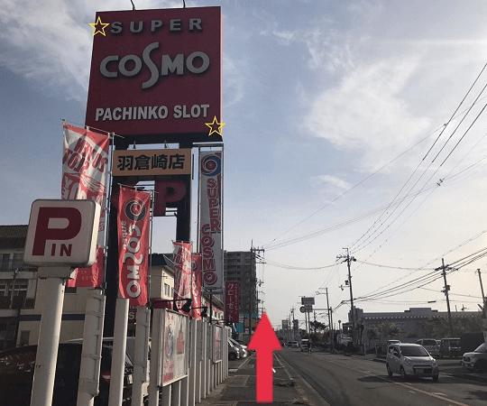 iCRaFT 泉佐野りんくう店への道順3