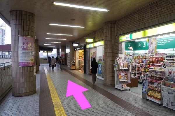 モバックス西宮北口店までの道順2