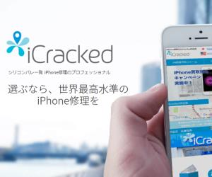 iCracked Store 京都ロフト