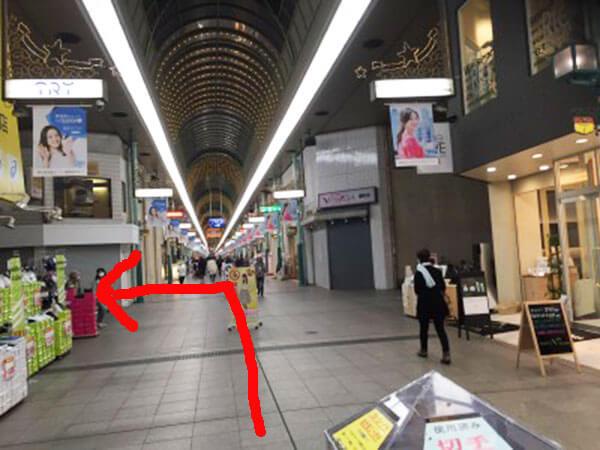 スマホスピタル愛媛松山店への道順3