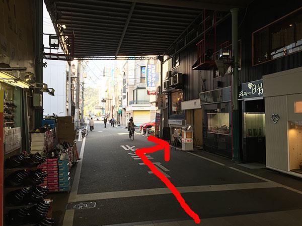 スマホスピタル愛媛松山店への道順4