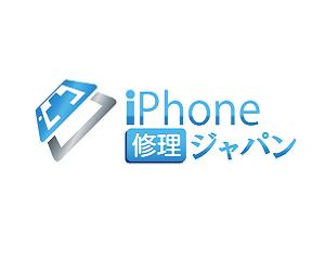 iPhone修理ジャパン 旭川永山店