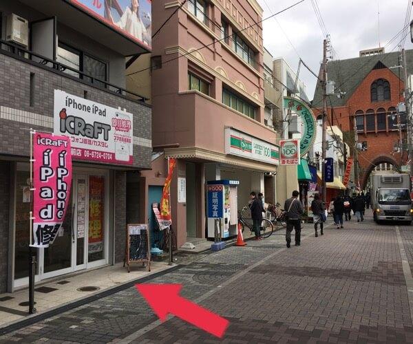 iCRaFT 東大阪近大前店までの道順8