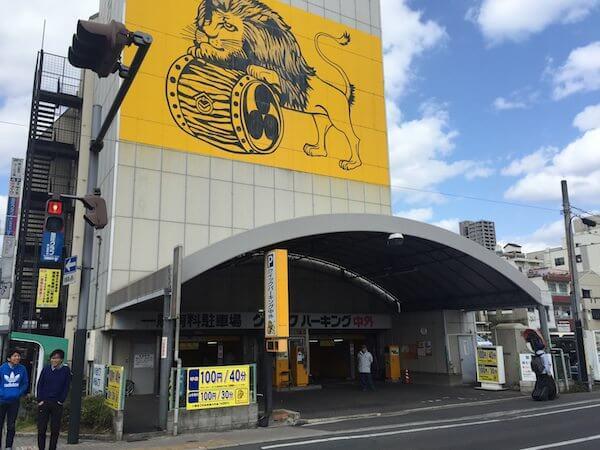 スマホスピタル 岡山駅前店への道順10