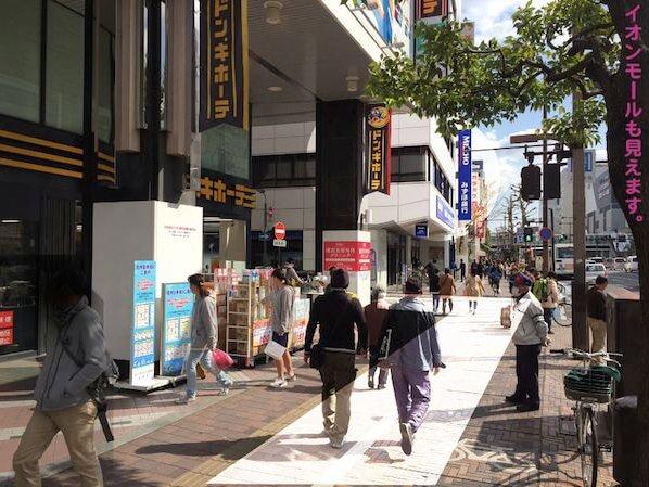 スマホスピタル 岡山駅前店への道順3