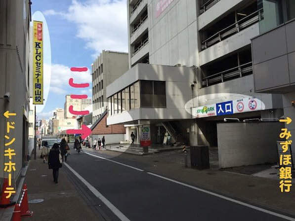 スマホスピタル 岡山駅前店への道順4