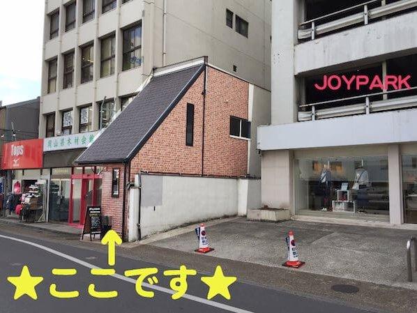 スマホスピタル 岡山駅前店への道順5