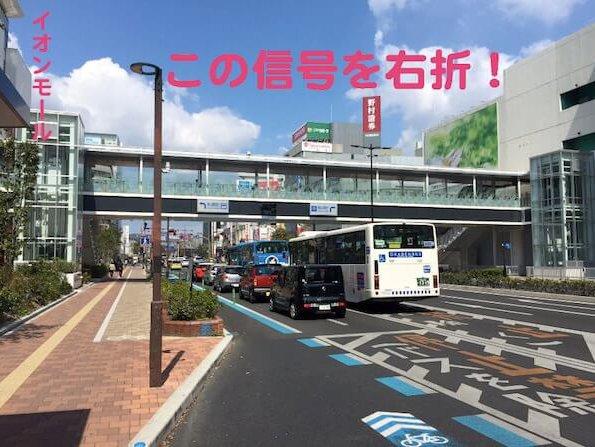 スマホスピタル 岡山駅前店への道順6