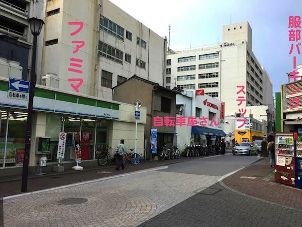 スマホスピタル 岡山駅前店への道順7