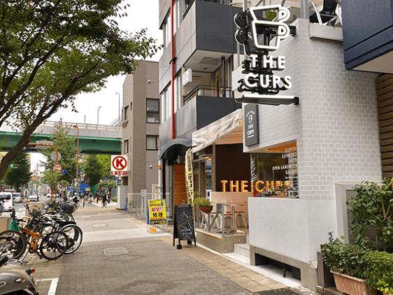 ぐんぐん 栄店への道順4