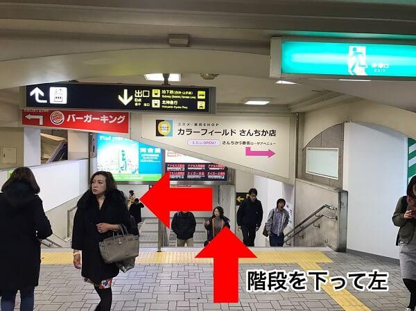 iPLaNT神戸三宮駅前店への道順3