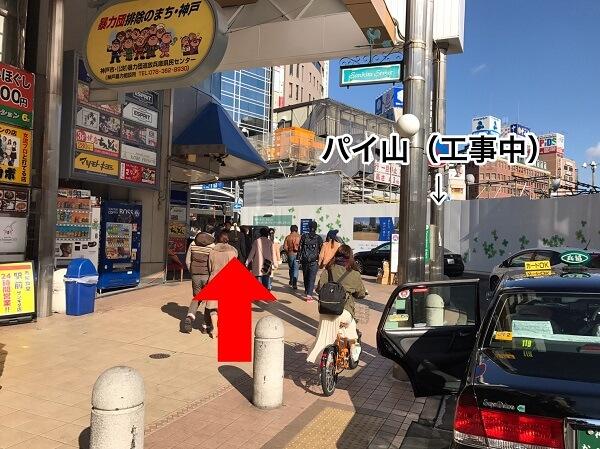 iPLaNT神戸三宮駅前店への道順5