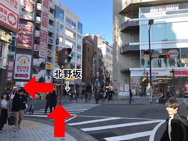 iPLaNT神戸三宮駅前店への道順6