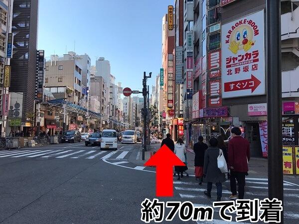 iPLaNT神戸三宮駅前店への道順7
