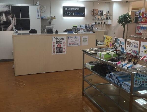 アイフォンクリア すすきのラフィラ本店の店内の様子の写真