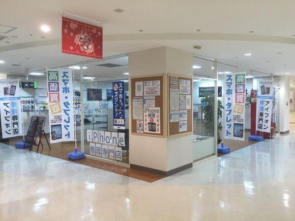 アイフォンクリア すすきのラフィラ本店の店舗入口の写真