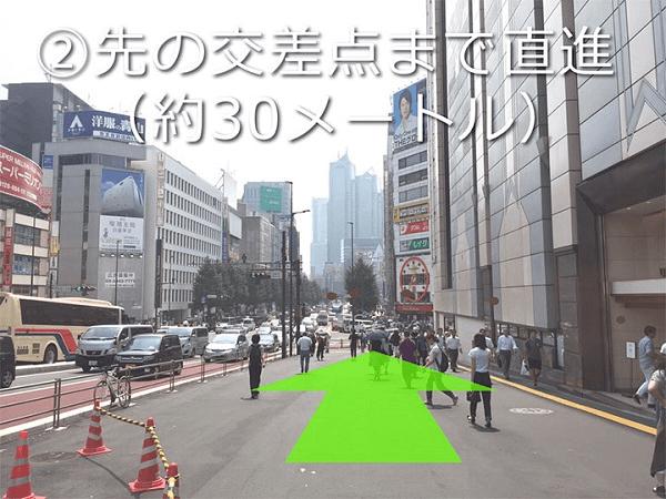 ダイワンテレコム新宿本店までの道順2