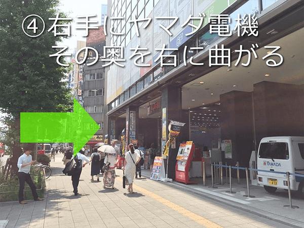 ダイワンテレコム新宿本店までの道順4