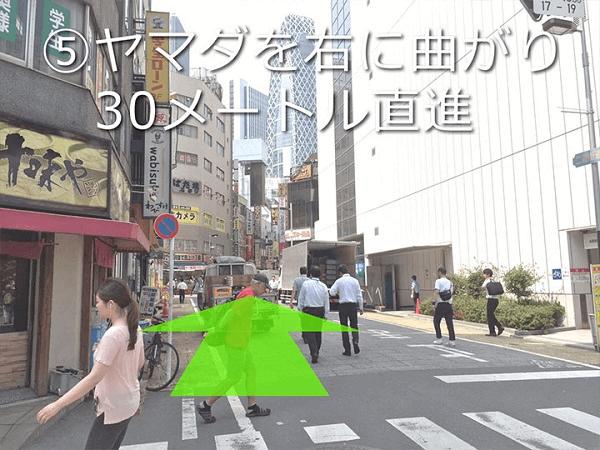 ダイワンテレコム新宿本店までの道順5