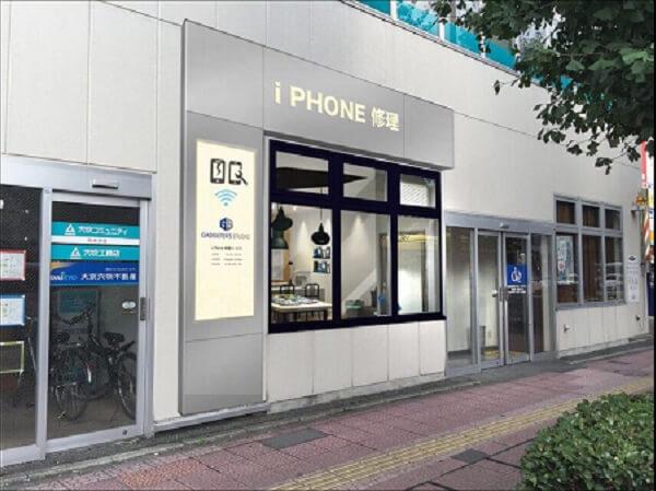 ガジェッターズスタジオ 熊本店の店舗入口の写真