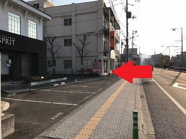 スマフォドクター 愛媛松山店への道順2