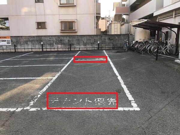 スマフォドクター 愛媛松山店への道順4