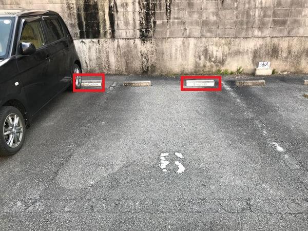 スマフォドクター 愛媛松山店への道順5