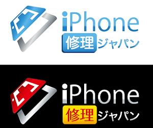 iPhone修理ジャパン 高崎菅谷店