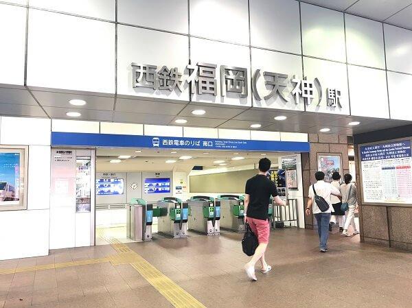 スマップル天神店への道順1