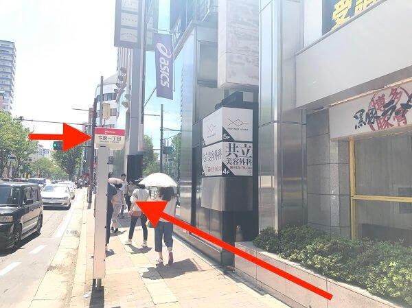 スマップル天神店への道順5