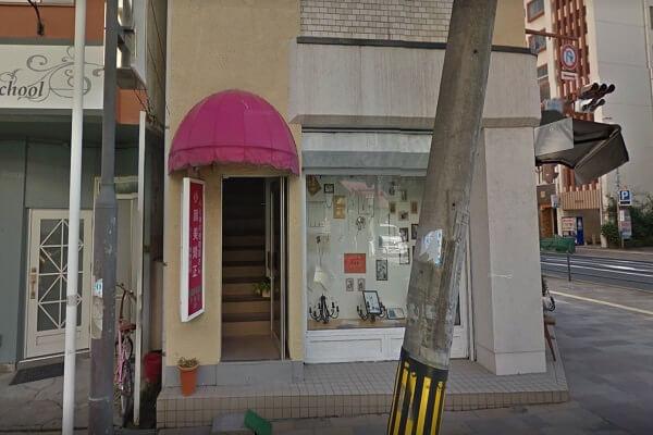 iPhone修理王鹿児島本店への道順3
