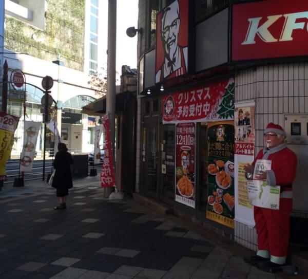 iPhone修理王 鹿児島天文館店への道順4
