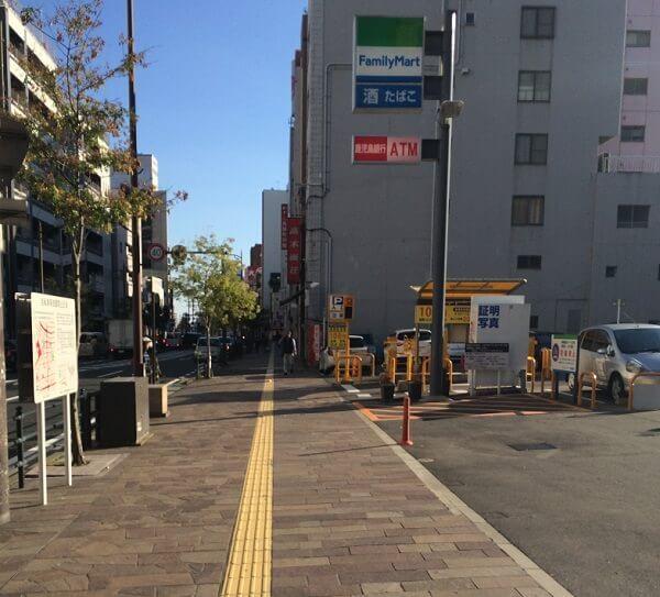 iPhone修理王 鹿児島天文館店への道順5