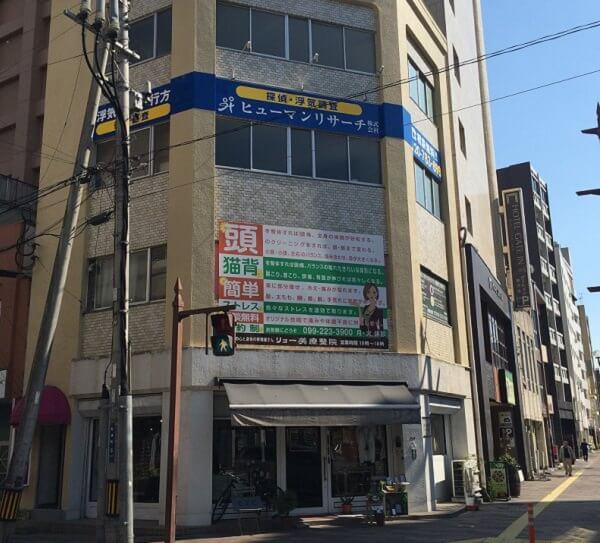iPhone修理王 鹿児島天文館店への道順7