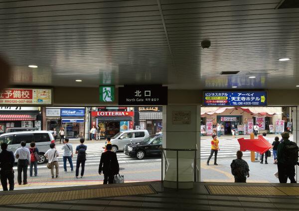 suuk天王寺店への道順1