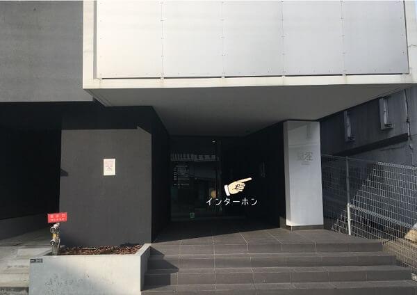 suuk天王寺店への道順10