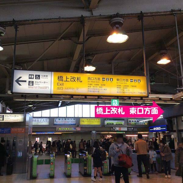 シータショップ 戸塚店への道順1