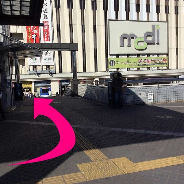 シータショップ 戸塚店への道順2