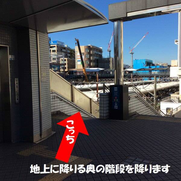 シータショップ 戸塚店への道順3